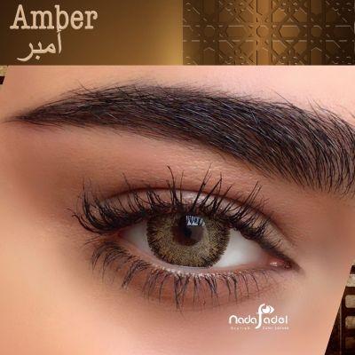 Nada Fadel Amber - 2 Lenses