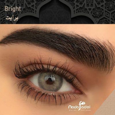 Nada Fadel Bright - 2 Lenses