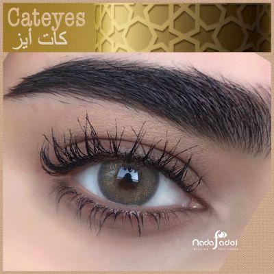 Nada Fadel Cateyes - 2 Lenses
