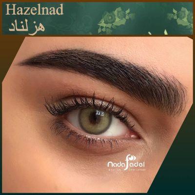 Nada Fadel Hazelnad- 2 Lenses