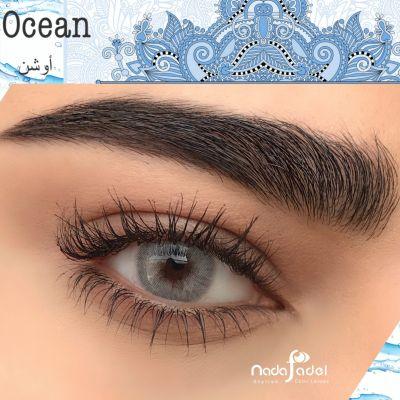 Nada Fadel Ocean - 2 Lenses