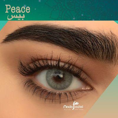 Nada Fadel Peace - 2 Lenses