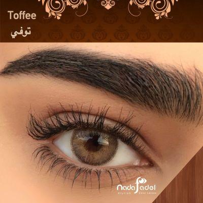 Nada Fadel Toffee - 2 Lenses